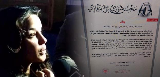 Al Quaida, inchiesta, kadigha shabbi, kamikaze, palermo, paura, terrorismo, Cronaca