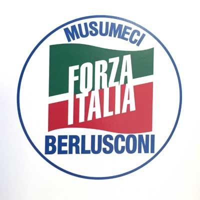 Forza italia la lista provinciale di messina live sicilia for Deputati di forza italia